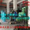 浙江杭州道路抢险全自动岩石分裂机直接供应厂家