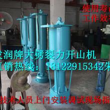 淮南市载式岩石开采机生产厂家图片