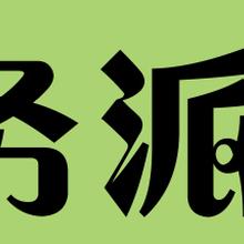 华京蓝聘外包公司为武汉各大企业提供外包服务