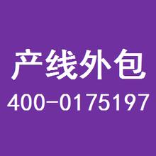 华奥弘盛劳务派遣——为顺义区提供劳务派遣服务