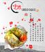 餐饮小本创业排行榜,午娘果蔬营养煎饼技术培训