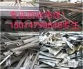 东莞回收废铝片多少钱一吨、东莞废铝板回收价格、东莞废铝边角料回收公司