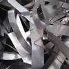东莞专业回收废铝材价格、东莞回收废铝合金多少钱一吨、东莞废工业铝回收公司