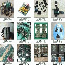 深圳镀金电子废料回收公司、深圳专业回收库存电子元件,深圳废电子料回收价格