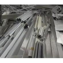 深圳廢鋁合金回收多少錢一噸,深圳高價回收工業廢鋁,深圳工業鋁邊料回收價格圖片