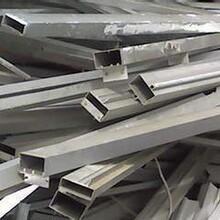 深圳廢鋁材回收多少錢一噸?深圳廢鋁型材回收公司,深圳高價回收廢鋁邊角料圖片
