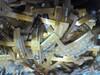 龍華區回收廢鍍金公司價格美麗