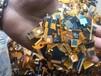 公明手機廢排線回收,回收手機廢排線價格查詢