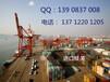 香港牛皮包税进口报关代理公司
