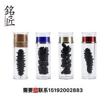 厂家直销亚克力盒透明瓶铁皮石斛三七粉包装瓶可印logo图片