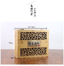 竹子海参包装盒批发保健品包装盒定制图片