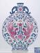 大清乾隆年制青花瓷器鉴定评估价格市场行情