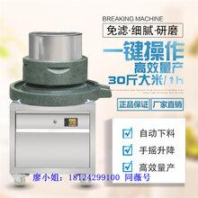 石磨肠粉机广东地区哪儿?#26032;?#32928;粉机石磨机传承石磨肠粉机图片