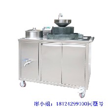 第七代全自動豆漿石磨機大型電動石磨豆漿機自動石磨豆漿機圖片圖片