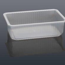 3020高低温大烧鸡盒/塑料礼品鸡盒图片