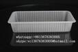 山东厂家直销1611cmPP一次性豆腐托盒
