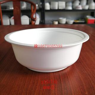 生产批发PP155口径550克老醋花生碗食品级塑料梅菜扣肉碗图片1