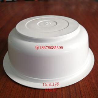 生产批发PP155口径550克老醋花生碗食品级塑料梅菜扣肉碗图片2