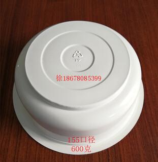 生产批发PP155口径550克老醋花生碗食品级塑料梅菜扣肉碗图片4