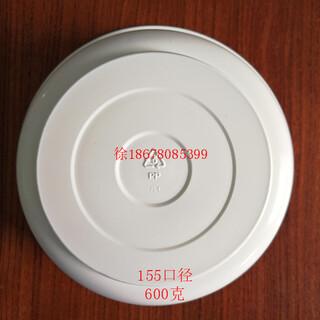 生产批发PP155口径550克老醋花生碗食品级塑料梅菜扣肉碗图片5