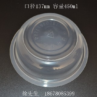 生产批发PP155口径550克老醋花生碗食品级塑料梅菜扣肉碗图片6