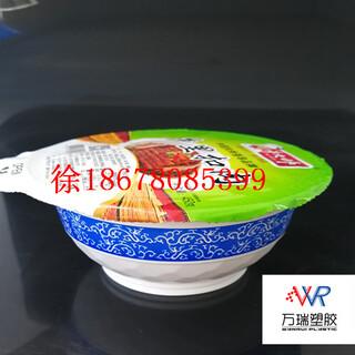 许大师款450克PP高温杀菌梅菜扣肉碗可印刷一次性扣肉碗图片3