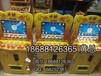 图木舒克哪里有卖水果机,游戏机,投币机归零解码说明书销售点台湾正版批发生产厂家