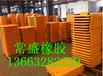 公路桥梁板式橡胶支座规格衡水桥梁支座生产厂家销售板式橡胶支座,盆式橡胶支座,电话