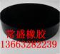 常盛橡胶板式橡胶支座生产厂家批发价格板式橡胶支座适用那些桥梁使用