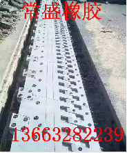 桥梁橡胶支座四氟乙烯滑板式橡胶支座F4橡胶支座橡胶型号齐全