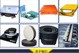 馬鞍山GYZ板式橡膠支座價格優惠-橡膠支座放心廠家-常盛橡膠,