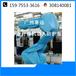 机器人防静电服机器人防护罩衣