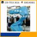 喷涂机器人防尘衣服工业机器人安全防护