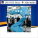 机器人防护服防水衣_工业机器人用防护服