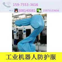 焊接机器人防护服,喷砂防护服使用说明