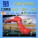 工业机器人用防护服abb机器人衣服