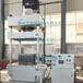 海润直销315吨四柱压力机SMC材料电缆线槽模压专用压力机
