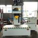 直销定制多功能单柱压力机200吨压装成型单柱压力机