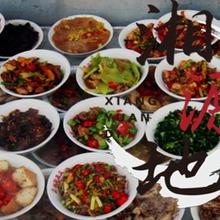 浏阳蒸菜加盟,湖南长沙蒸菜技术培训哪里好图片