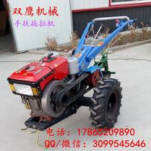 广东茂名农用手扶拖拉机轮式手扶拖拉机哪里买图片
