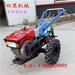 西藏山南新型手扶拖拉机18马力手扶拖拉机厂家直销