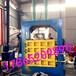江西上饶60吨废金属压块机废料打包机价格