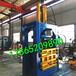 新疆吐魯番大棚紙液壓打包機食品膜液壓打包機