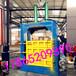 云南昆明各种金属液压打包机铜材厂用液压打包机厂家出售