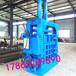 宁波80吨矿泉水瓶立式液压打包机价格