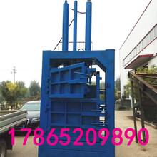 浙江80吨废塑料瓶液压打包机无纺布液压打包机