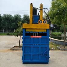 西藏山南废纸打包机参数图片
