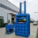 福建莆田废纸箱120吨立式液压打包机价格