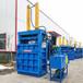 四川广元20吨废塑料立式液压打包机质量保证