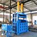 安徽滁州立式200噸不銹鋼壓塊機廢紙液壓打包機廠家